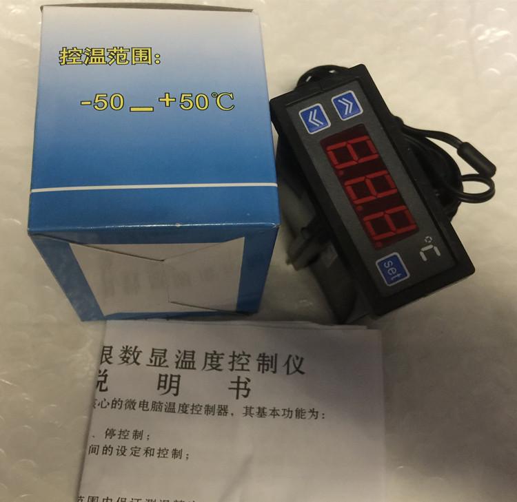 冰箱冰柜鱼缸电子温控器型双限数显温度控制仪冷库1500W5米探头