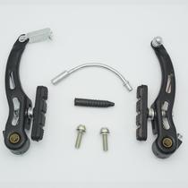 La valeur route VTT V Brake générales pliage voiture V brake avant et arrière V freinage accessoires