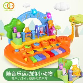谷雨一岁多宝宝电子琴小钢琴音乐舞台琴男女孩益智玩具1-2-3周岁