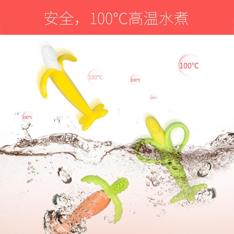 谷雨香蕉牙胶婴儿玩具无毒硅胶软3-6-12个月宝宝咬咬磨牙棒可水煮