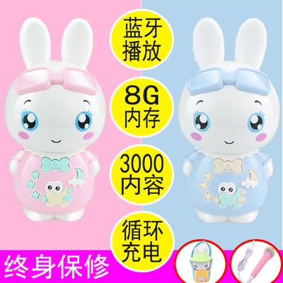 小白兔子儿童故事机可充电下载蓝牙音箱带话筒智能小孩宝宝早教机最新报价