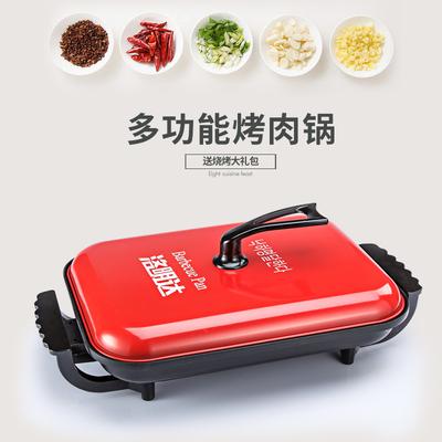 烤肉锅韩式家用无烟烧烤炉韩国煎锅烙多功能电烤盘烤肉机烤鱼不粘