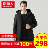 2019 anti-season hooded down jacket men's long added thick youth winter business warm men's outerwear