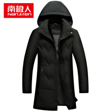 Antarctic anti-season Warehouse Clearance men's down jacket mid-long business self-cultivation removable hat warm winter jacket