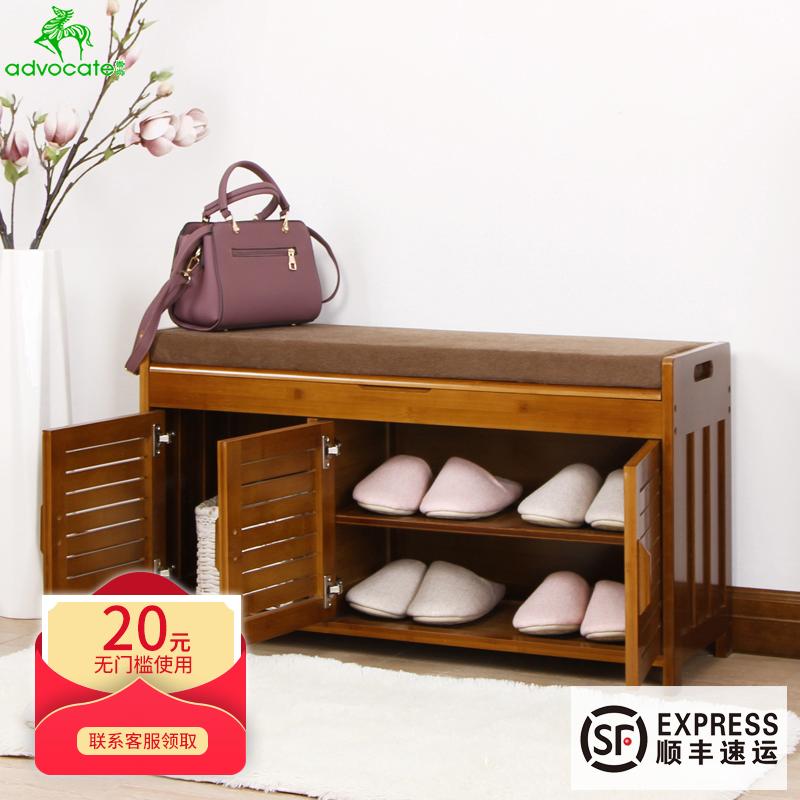 崇尚进门口换鞋凳式鞋柜实木穿鞋凳防尘鞋架简约现代储物凳储物柜