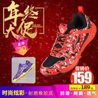 李宁羽毛球鞋男款战靴比赛鞋训练鞋飞行乒乓球运动鞋防滑网面透气