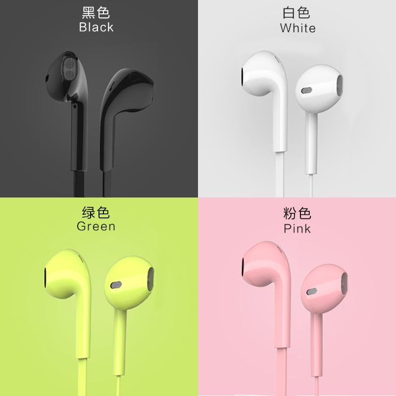 三星耳机入耳