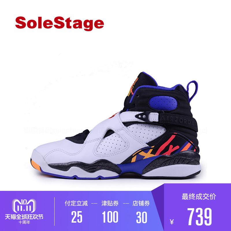【预售】Air Jordan AJ8 Three Peat乔8三连冠女篮球鞋305368-142