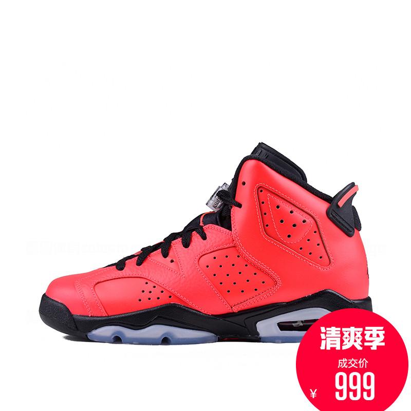 Nike Air Jordan 6 AJ6 乔6耐克中帮篮球鞋女子 384665-623