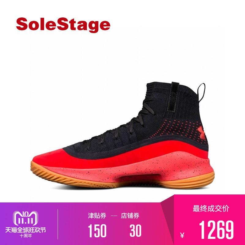 Under Armour 安德玛 UA男子 Curry4 库里4高帮篮球鞋1298306-603