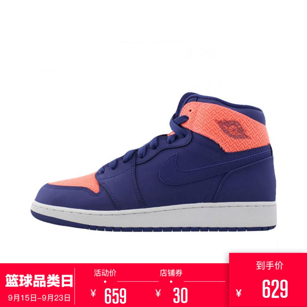 Nike Air Jordan1 GSAJ1高帮女款篮球鞋女332148-500 011