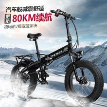 正步折叠电动车自行车20寸雪地车锂电池助力变速成人双人小电瓶车