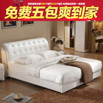 Leather bed leather bed 1.8 m master bedroom modern simple double bed small household storage leather art bed economic tatami