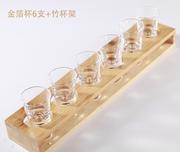 伯纳特 金箔白酒杯 藏金加厚杯底烈酒杯 shot杯一口吞杯 杯架套装