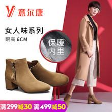 意尔康女鞋2018冬季新款时尚绒面粗跟短筒时装靴子优雅高跟短靴女图片