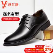 意尔康男鞋2018韩版真皮革商务正装皮鞋男内增高单鞋子特大特小码