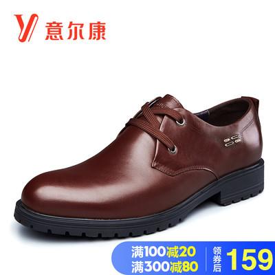意尔康男鞋 秋季新款真皮圆头系带商务正装皮鞋透气德比男单皮鞋