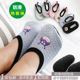 Summer baby floor socks anti-slip mesh model children's baby shoes and socks set early to teach spring thick soft sole1-3-5 years old