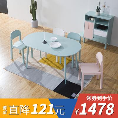 HOYE好也家居北欧风格实木餐桌现代简约小户型家用餐厅椭圆形饭桌年中大促