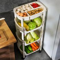 Étagères de cuisine débarcadères à plusieurs étages abreuvoirs à fruits et légumes Fournitures jouets panier de rangement panier de panier chambre à air chambre à air artefact