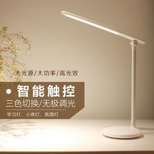 三和晟SHS1608台灯