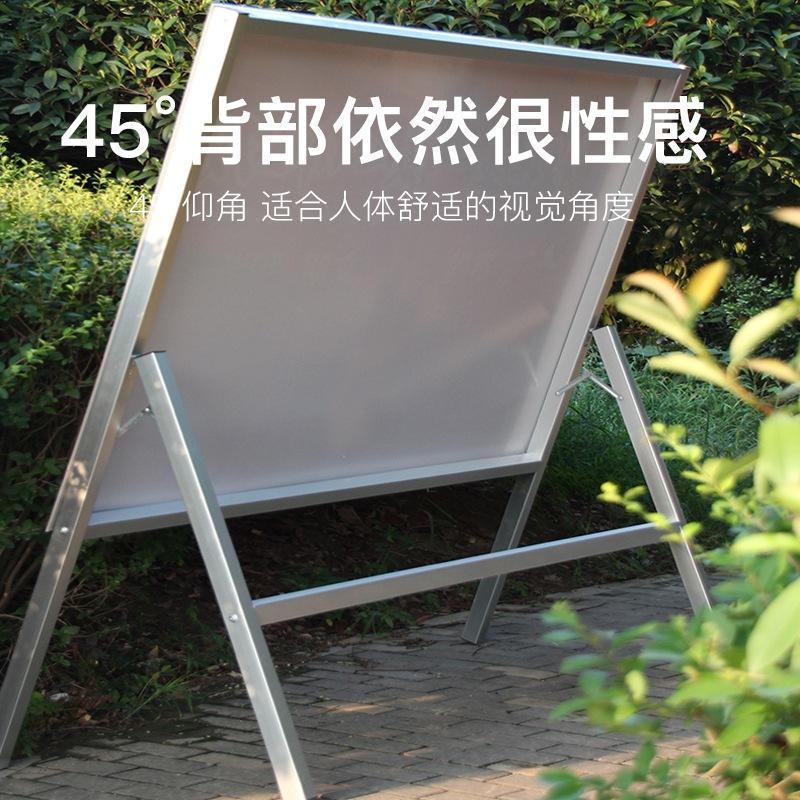 宣传栏支架广告牌展板架子立式落地活动公告栏展示架户外防风折叠