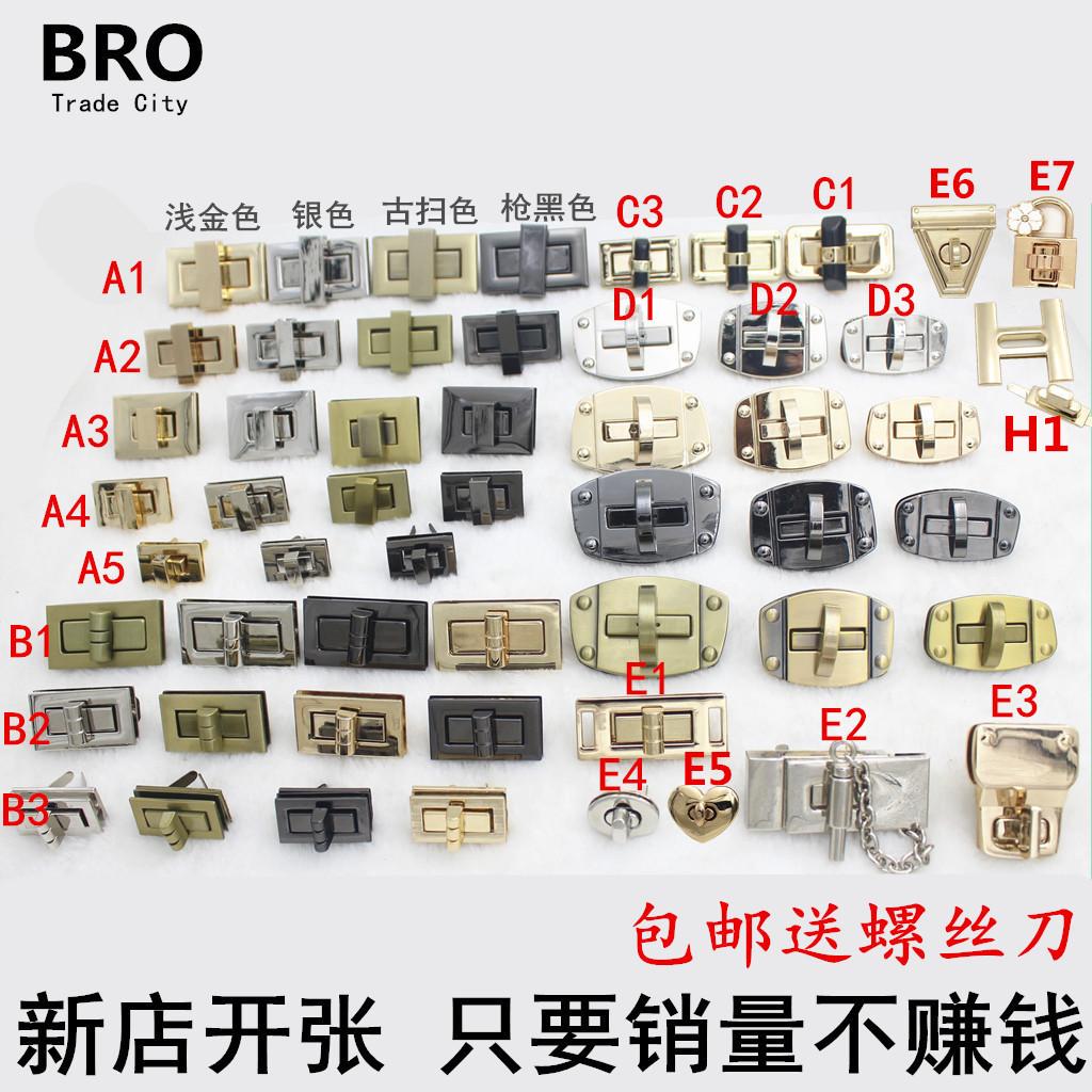 Аксессуары для дорожных сумок Артикул 578643904300