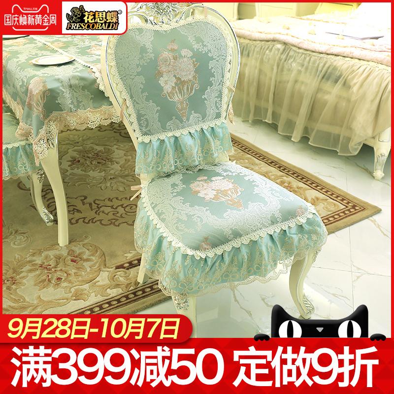 桌椅套布艺