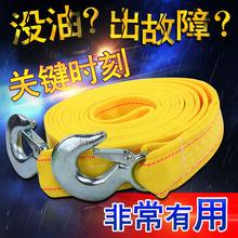 汽车拖车绳加厚越野车救援小车通用5强力8米10吨拉车绳牵引绳