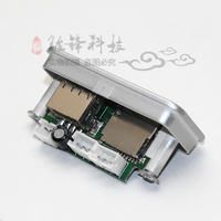 Ultra small mini WAV mp3 decoder board U disk TF card USB decoding module square dance speaker audio player