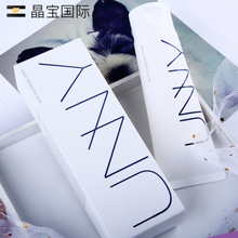 UNNY facial cleanser female men's oil control acne students whitening amino acid moisturizing deep cleansing cleanser