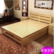 特价 简易双人床1.5 1.8松木儿童床单人床1.2米简约现代2人实木床