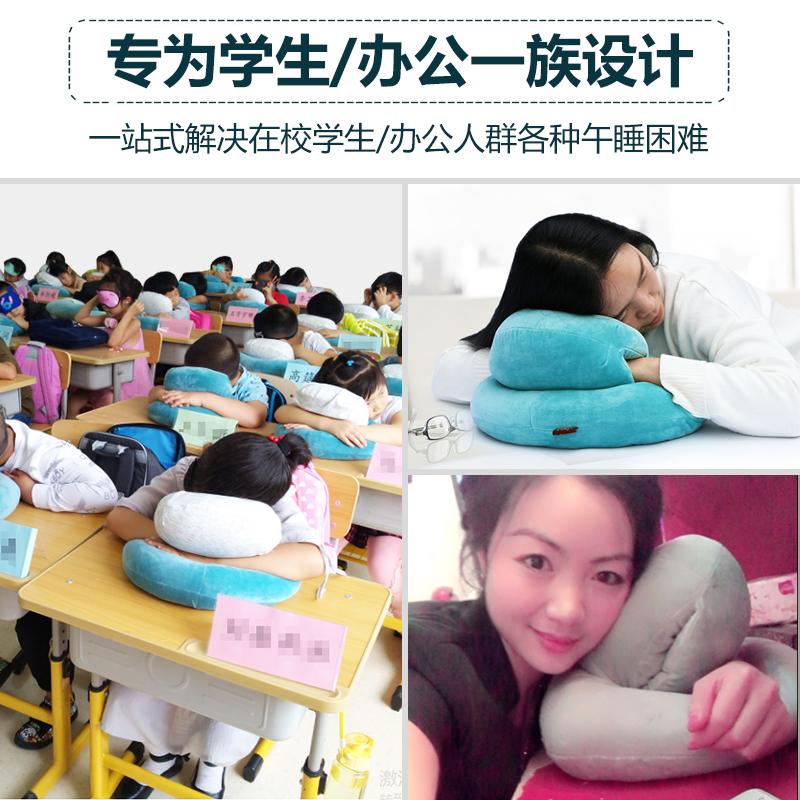 午睡枕办公室午休枕趴睡枕儿童趴趴枕头学生睡觉神器趴着抱枕桌上