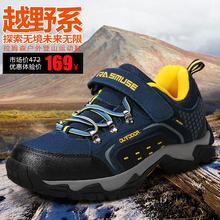 真皮户外防水中大童儿童鞋 子男孩登山鞋 拉姆森童鞋 秋冬男童运动鞋图片