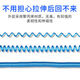 Wire Missing Rope High Elasticity Automatic Telescopic Contraction Reins Rope Fisher Pack Steel Fishing Fishing Equipment
