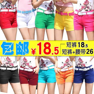 短裤女夏外穿2017新款韩版学生糖果彩色弹力显瘦白色休闲热裤子潮