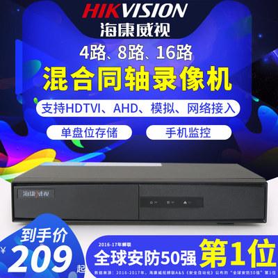 海康威视 4/8/16路同轴硬盘录像机手机监控主机 DS-7804HGH-F1/M