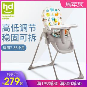 婴儿宝宝彼儿童餐椅吃饭家用折叠便携