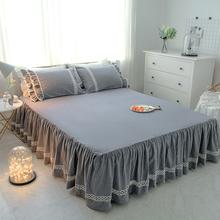 韩版全棉色织水洗棉单件床裙纯棉纯色床罩蕾丝花边床围床套防尘套