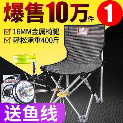 新款钓椅钓鱼椅折叠便携钓凳加厚台钓椅子多功能轻便座椅鱼具用品