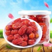 特级圣女果干小番茄小西红柿低糖蔬菜干果脯蜜饯零食特产特价500g