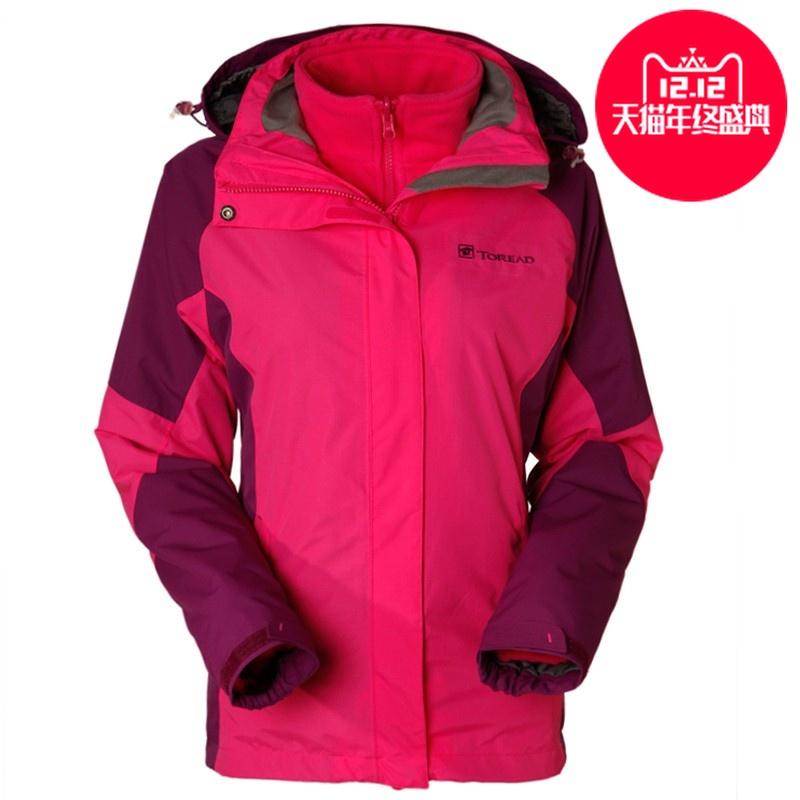 秋冬新款探路者女士套绒冲锋衣两件套含抓绒服TAWB92606