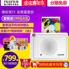 富士拍立得PrinCiaoSmart手机无线家用6寸小型证件便携照片打印机