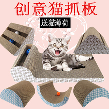 猫抓板包邮宠物沙发逗猫玩具棒转角猫抓柱宠物玩具磨爪瓦楞猫用品