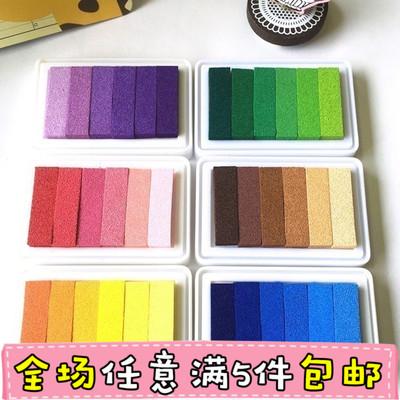韩国渐变彩色大印泥印台 6拼色彩虹印泥 diy相册日记印章伴侣