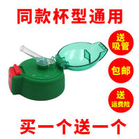 Insulation Cup Cover Cup Cover Accessories Universal Child Insulation Cup Cover Child Water Cup Kettle Straw Cup Cover