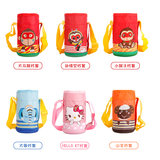 Children's insulation cup set water cup set insulation pot protective bag with a lift rope insulation cup cup set universal