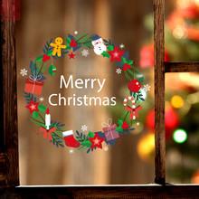 圣诞节玻璃贴纸 花环店铺主题橱窗贴装饰贴墙贴画窗花贴 静电免胶