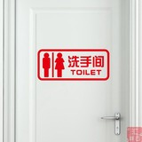 Toilets for men and women Toilet sign stickers Stickers WC tile wall stickers glass door stickers