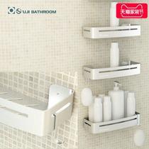 雅美姬免打孔浴室置物架卫生间收纳壁挂层架化妆品卫浴用品架子